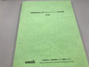 shishin04